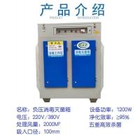 负压吸引系统-负压站房消毒灭菌箱 品质保证