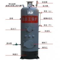 商務用采暖鍋爐,單位部隊供暖鍋爐,手燒燃煤木柴采暖鍋爐