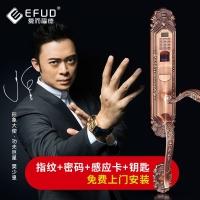 EFUD-6051 别墅大门锁  带拉手铜门锁 智能防盗锁