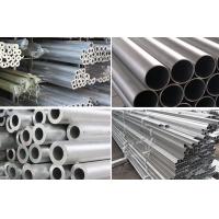 上海6系铝管