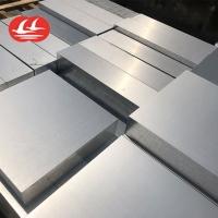 鋁板6061廠家直調定制加工噴涂氧化