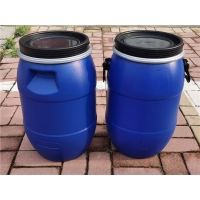 30升抱箍塑料桶30公斤化工塑料桶30升法兰桶大口
