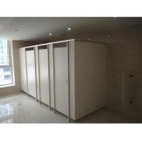 美耐通衛生間隔斷-PVC塑鋼板隔斷系列