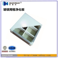 玻镁手工岩棉板厂家直销   玻镁岩棉净化板厂家优质服务