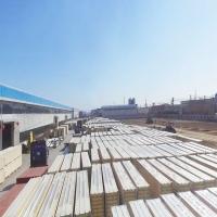 聚氨酯板生产厂家防火等级介绍