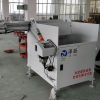 高频炉圆钢提升式自动送料机