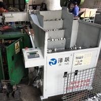 中、高、超音频炉自动上料机