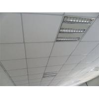 南京轻钢龙骨硅钙板吊顶石膏天花板吊顶包安装