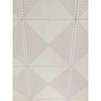 南京600*600铝扣板铝天花板吊顶工程铝扣板吊顶包安装