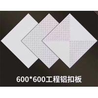 南京铝扣板吊顶工程铝板全孔铝扣板吊顶包安装