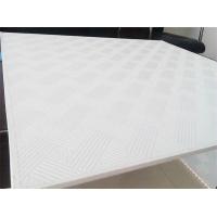 南京三防洁净板吊顶PVC贴面石膏板吊顶无尘天花板吊顶包安装