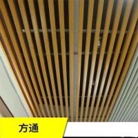 南京铝方通合金方通吊顶木纹铝方通吊顶包安装