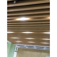 南京铝方通木纹方通吊顶条形铝天花吊顶合金方通吊顶包安装