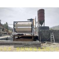 帶式壓泥設備 諸城華一洗沙污水處理機