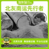 加灰站浙江混凝土保温砂浆 供应水泥添加剂硅灰 高活性微硅粉