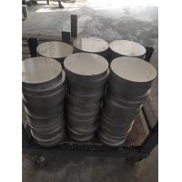 7075T6實心硬質擠壓鋁棒切割鋁圓餅