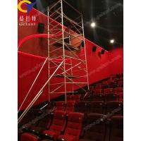 電影院、會議室樓梯等階梯室專用鋁合金腳手架