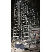 廣州外墻鋁合金腳手架租賃工程,格欄特工程用鋁合金腳手架
