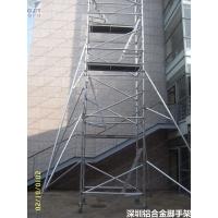 深圳铝合金脚手架厂家,70度双宽移动斜梯式铝合金脚手架