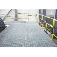 平台钢格栅板_保定平台钢格栅板价格