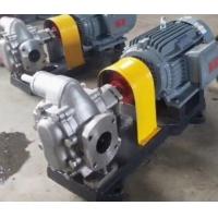 大量供應鎮江市全304不銹鋼齒輪泵衛生級齒輪泵