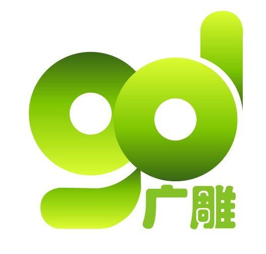 上海广雕生态园林景观工程有限公司