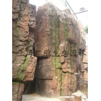 上海塑石假山
