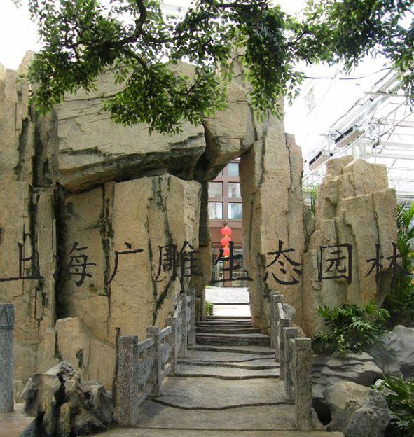 上海TCP仿石假山
