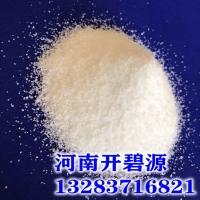 出售無機廢水采用陰離子聚丙烯酰胺絮凝劑