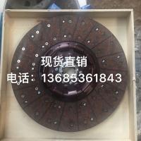 潍柴潍坊柴油机离合器