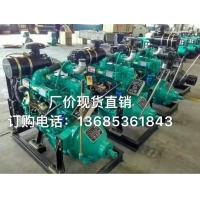潍柴潍坊柴油机150KW发电机组离合器
