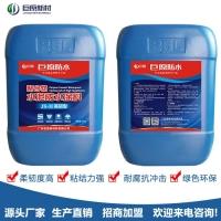 巨原防水巨原方桶聚合物水泥防水涂料 高韧型