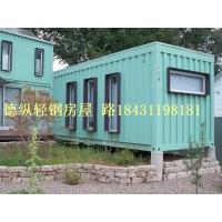 石家庄工地活动房价格|石家庄定制住人集装箱