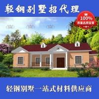 河北省唐山市30萬建別墅