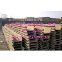 鋼板樁 文山鋼板樁 鋼護筒 鋼板樁打樁機