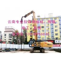 云南鋼板樁 昆明鋼板樁價格 鋼護筒鋼板樁打樁機施工