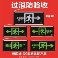 四川成都消防应急照明灯