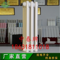 QFGZ306钢三柱暖气片 钢三柱散热器 型号齐全