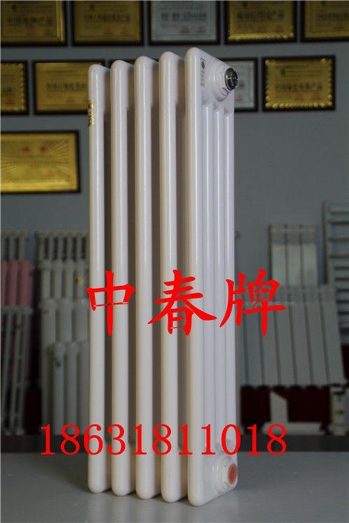 QF9C06是什么型号的暖气片?