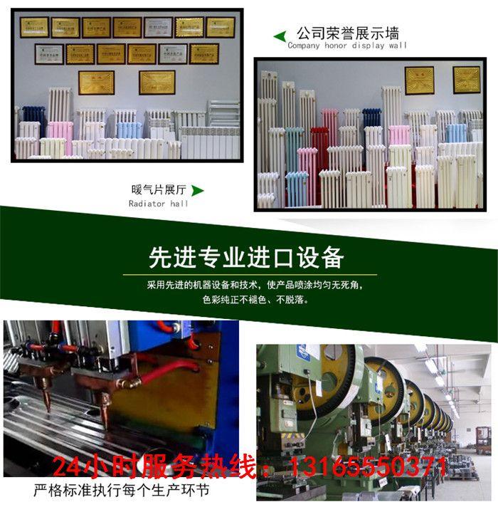 专业生产低碳钢制暖气片QFGGZ409 暖气片的五大不同