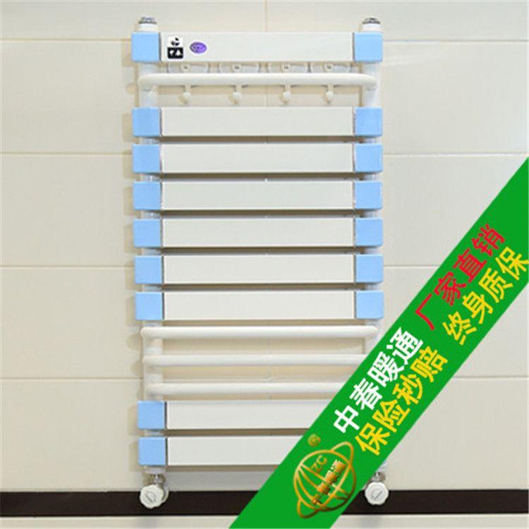 钢制卫浴暖气片  卫浴暖气片使用寿命