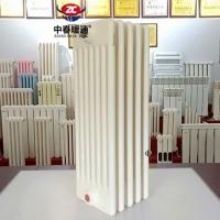 工程片铸钢钢制七柱散热器GZ709 宽252*980高