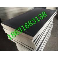 聚氨酯板|聚氨酯保温板|聚氨酯复合板价格