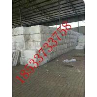 复合硅酸盐保温材料供应商