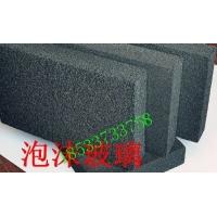 泡沫玻璃保温板|改性泡沫玻璃保温板 品质保证