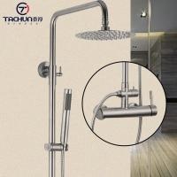 不锈钢淋浴5010二档淋浴