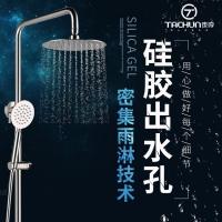 不锈钢淋浴5003十字淋浴