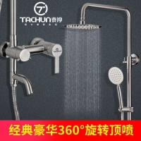 不锈钢淋浴5002苹果淋浴