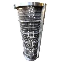 環保設備專業楔形網濾筒、濾芯支持定做