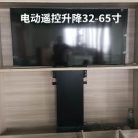 晶固电动遥控升降电视机橱柜 隐藏柜内电视机升降器